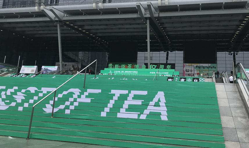 在现场|探馆深圳茶博会 品茶买器拍照圣地都别错过