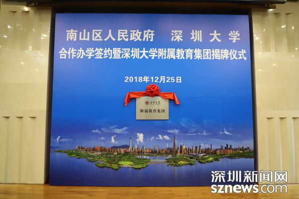 http://www.szminfu.com/shenzhenfangchan/25073.html