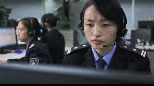 圳警说丨您好,一万个电话等待接通中