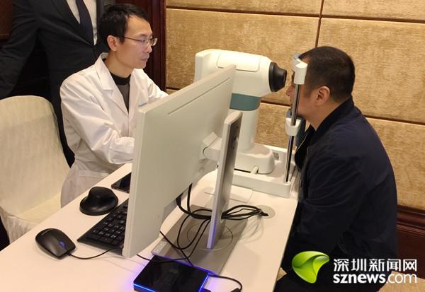 """""""拍照""""可诊眼疾 国内首台多光谱眼底照相机在深圳发布"""