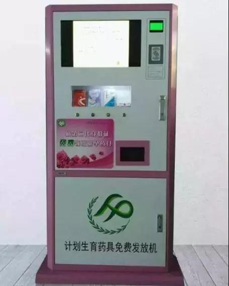 深圳免费送安全套!前10000名包邮