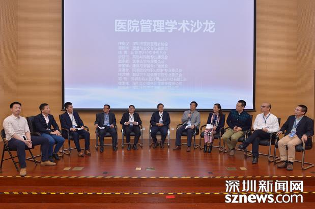 【长江黄河发源地】深圳市医院管理者协会将于今年成立8个专委会