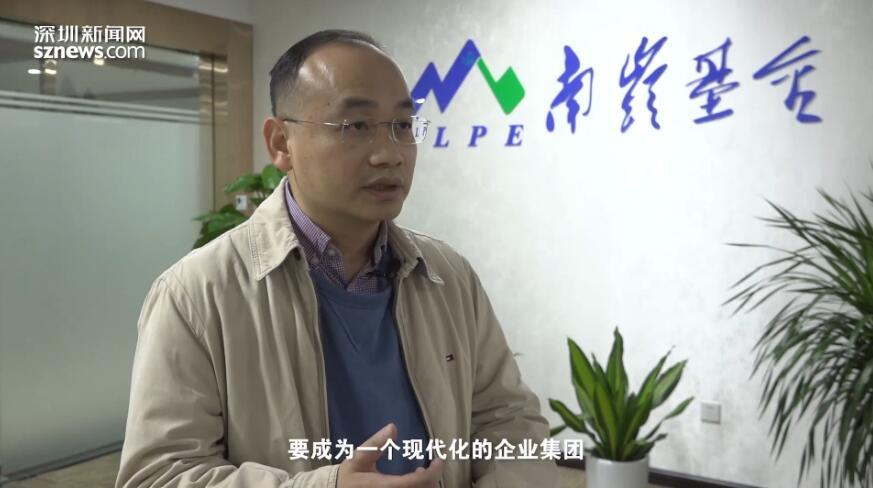 追梦人说:南岭村社区党委布告张育彪