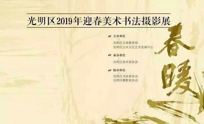 逛喜庆庙会、看免费电影,光明首届半程马拉松赛时间也定了!