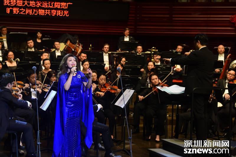 慶祝深圳建市40周年專場音樂會奏響