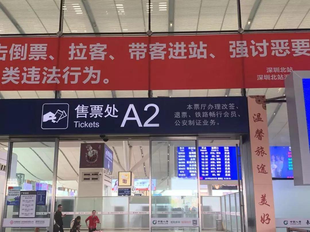 仅用10秒!深圳北站能自助办理临时身份证啦