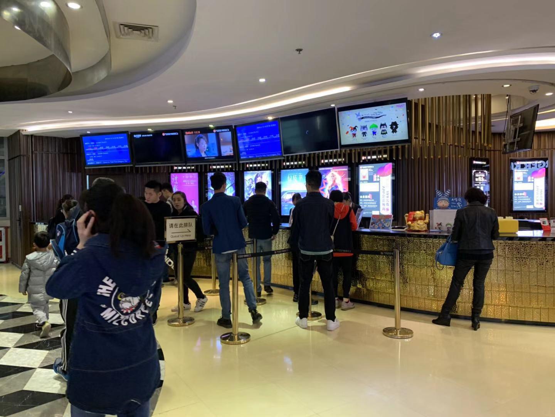 """电影票可以""""退改签""""?操作起来却不容易 深圳消委会加强电影票"""