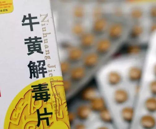 牛黄解毒片被要求修订说明书 孕妇婴幼儿禁用