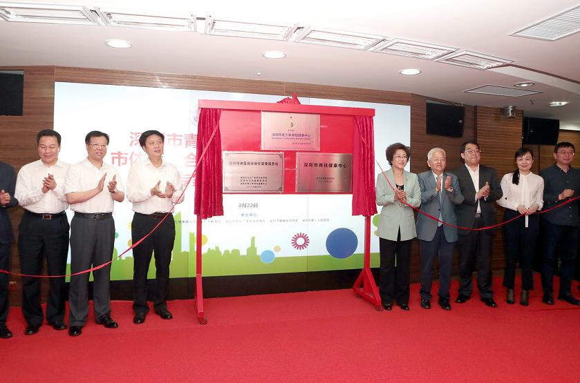 深圳首个体医融合项目—脊柱健康服务站正式落地挂牌