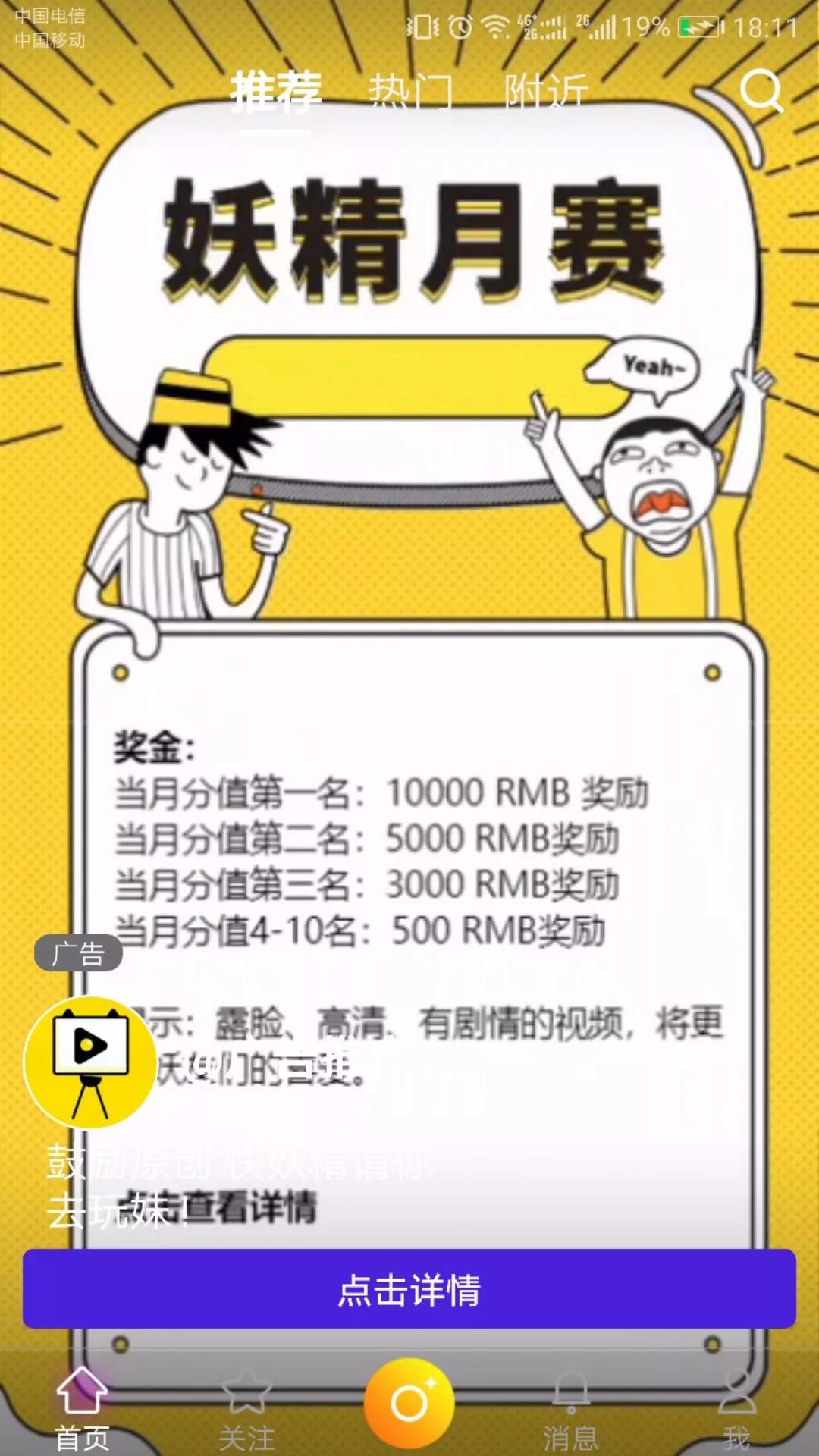 """""""快妖精""""涉黄短视频平台封停,主要成员落网-黑产爆破吧"""