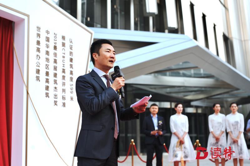 """深圳刷新全球""""办公高度""""!平安金融中心获牌""""世界最高办公建筑"""