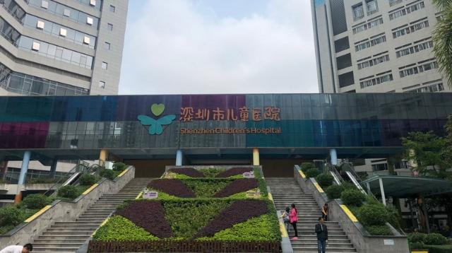 星期三查餐厅|突查深圳市儿童医院食堂
