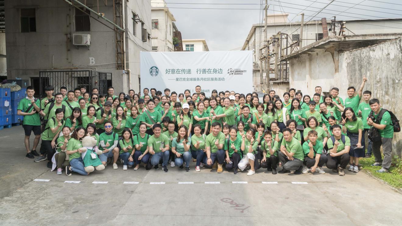 星巴克全球服务月走进深圳社区 195公斤爱心肥皂赠
