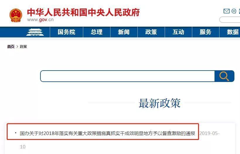 """深圳这个全国""""双创""""示范基地刚受国务院表扬又上新闻联播头条!"""