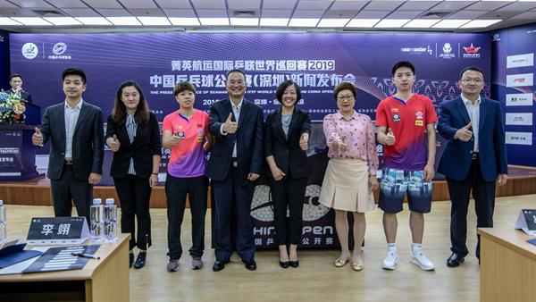 2019中国乒乓球公开赛5月28日蹦极国乒强将决做过眼睛激光能开赛吗图片