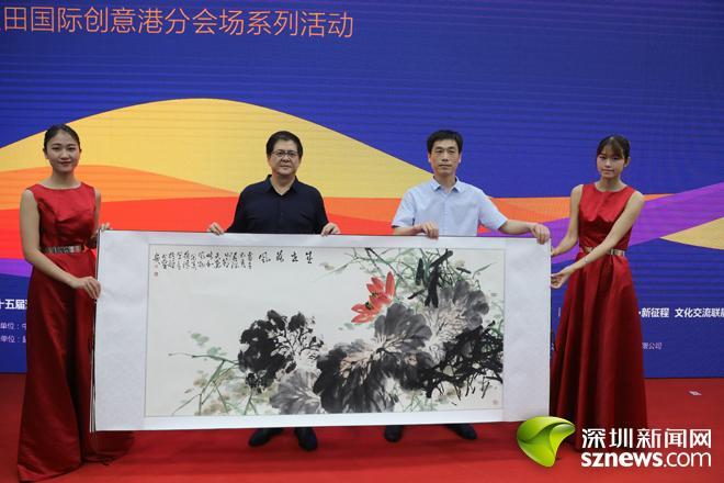 科创共融+文化动漫 盐田国际创意港分会场系列活