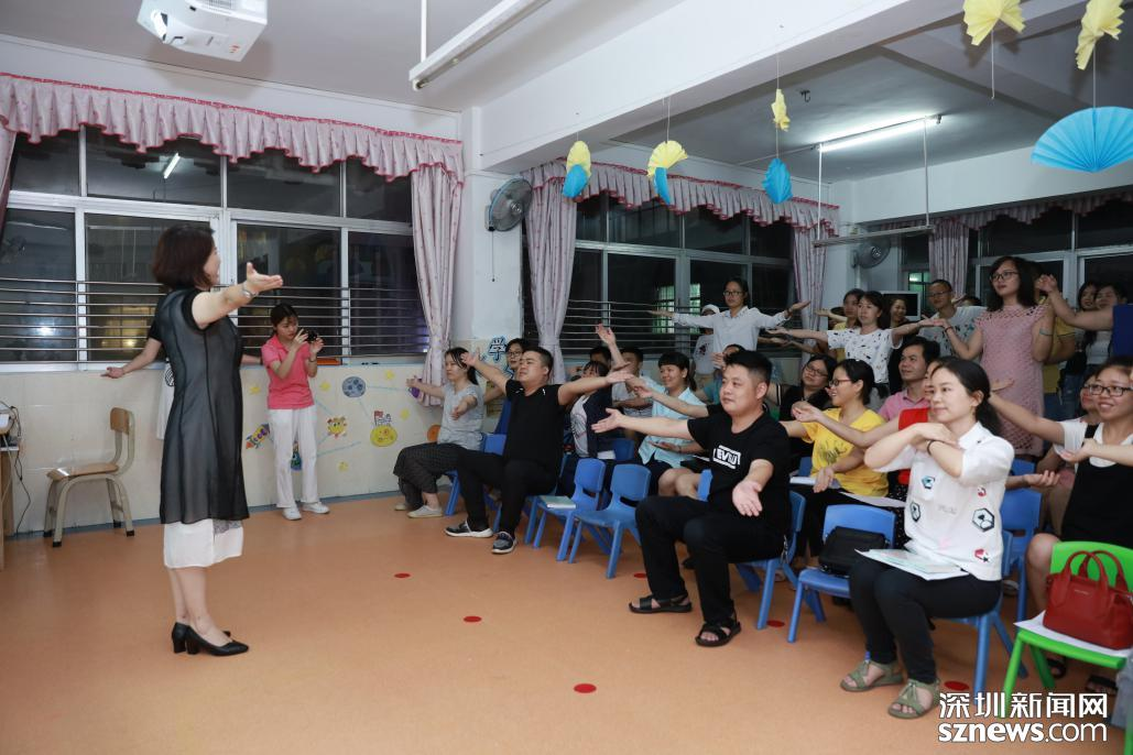 第十一届育儿讲堂社区活动第一场开启,教你