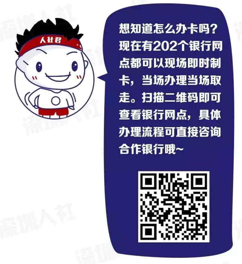 换卡换卡换卡!深圳参感觉手机靓号不值钱了保人不换这种卡影响办社