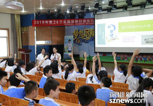深圳小学生视力不良率43.6% 专家:关灯看手机危害大!_刘依心