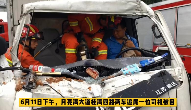 """玻璃粉碎车头撞烂司机被困关键时刻消防员撑开""""一线天"""""""