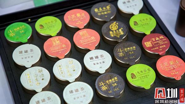 深圳春季茶博会精彩纷呈 各类茶周边展品百花齐