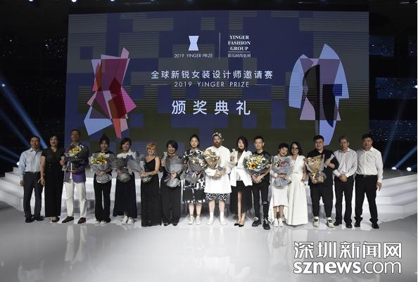 时装初创品牌生存环境不乐观 深圳企业愿提供产业链平台助原创落地