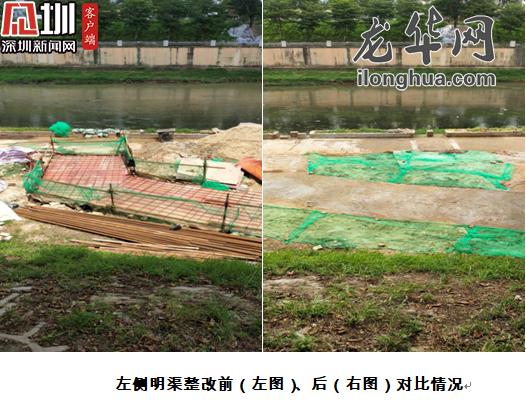 龙华区加快观澜河干流梅龙大道塌陷点修复工作