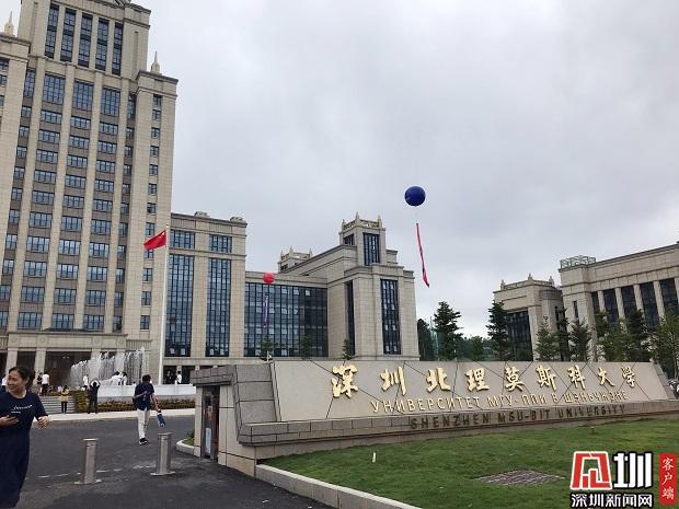 http://www.szminfu.com/tiyuhuodong/24882.html
