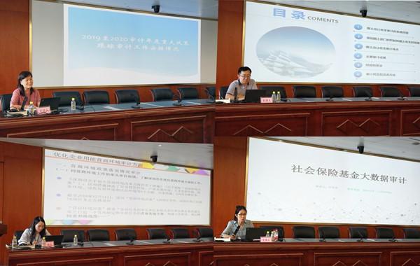 市审计局开展全市审计机关业务知识集中培训