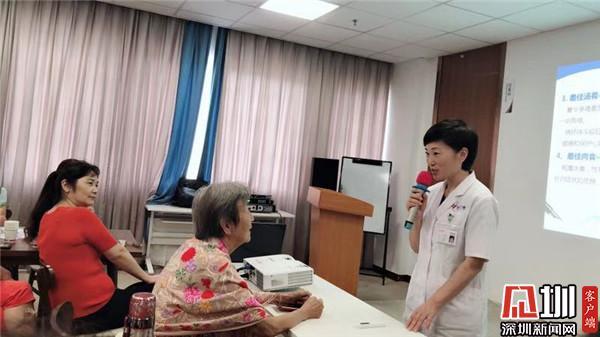 惠民健康体验进社区 居民享受优质健康服务