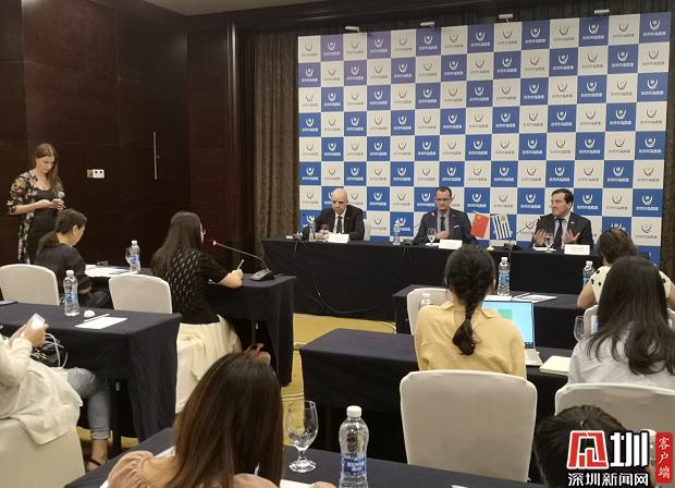 """""""乌拉圭周在中国""""活动来深 寻贸易合作伙伴"""
