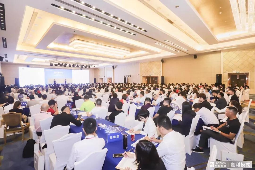 机遇与挑战 行动教育助力深圳企业迎接新使命