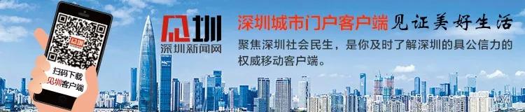 http://prebentor.com/guangzhouxinwen/117012.html