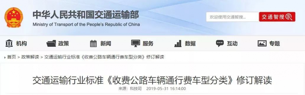 http://www.szminfu.com/shenzhenlvyou/24453.html