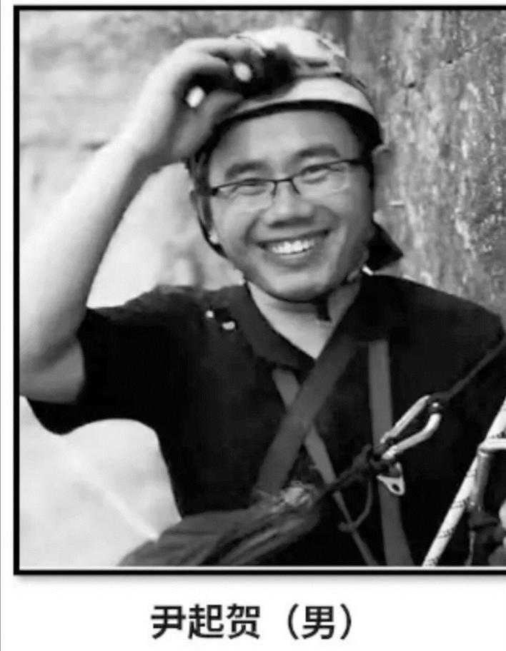 """一路走好!深圳两位""""平民英雄""""为救驴友牺牲 近千市民送行图片"""