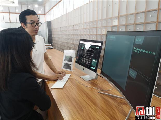 http://www.szminfu.com/shishangchaoliu/25391.html