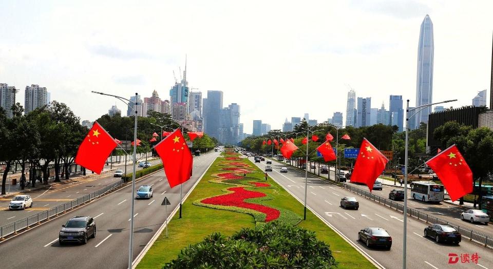 五星红旗迎风飘扬!深圳奇米网站街头的节日氛围你感受到了吗?
