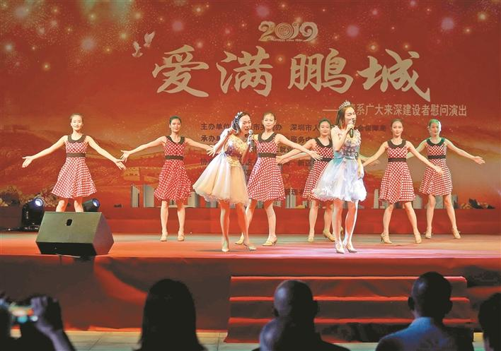 深圳各社区开展丰富文化活动庆祝中秋节图片