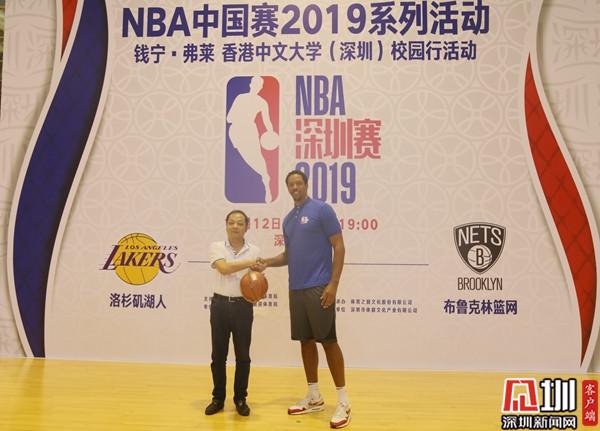 NBA球星来啦!钱宁・弗莱到访龙岗高校与球迷欢乐互动