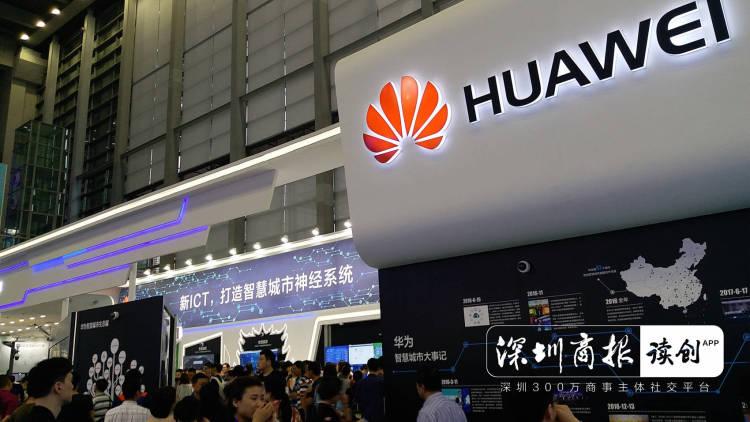 深圳国高企业总量居广东省第一 全国大中城市第二