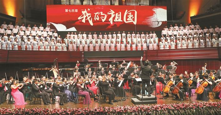 深圳举行庆祝中华人民共和国成立70周年专场音乐会图片