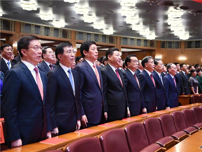 庆祝中华人民共和国成立70周年大型文艺晚会《奋