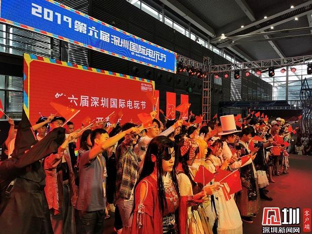 第六届深圳国际电玩节开幕 近千名Coser唱响《我和我的祖国》