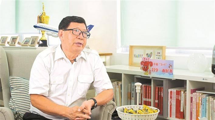深圳口述史|余现普:为蓝天输送飞行人才(组图)图片