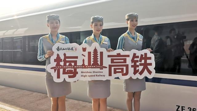 在现场:梅汕铁路正式开通运营