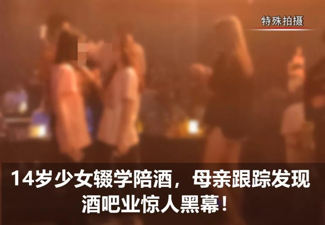 深圳14岁卖酒少女回家后,家长哭