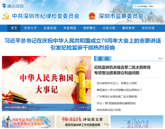 http://www.szminfu.com/shenzhenfangchan/24752.html