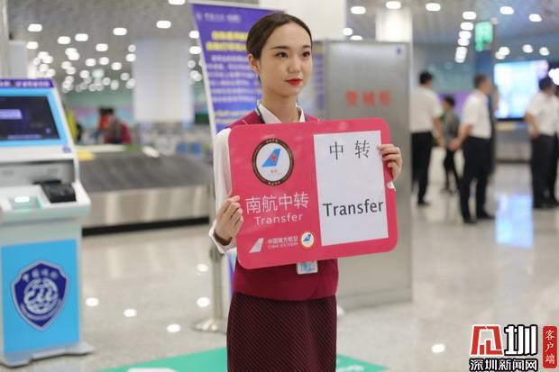 国际航班以后这样转机深圳机场新国际中转区和中转流程启用