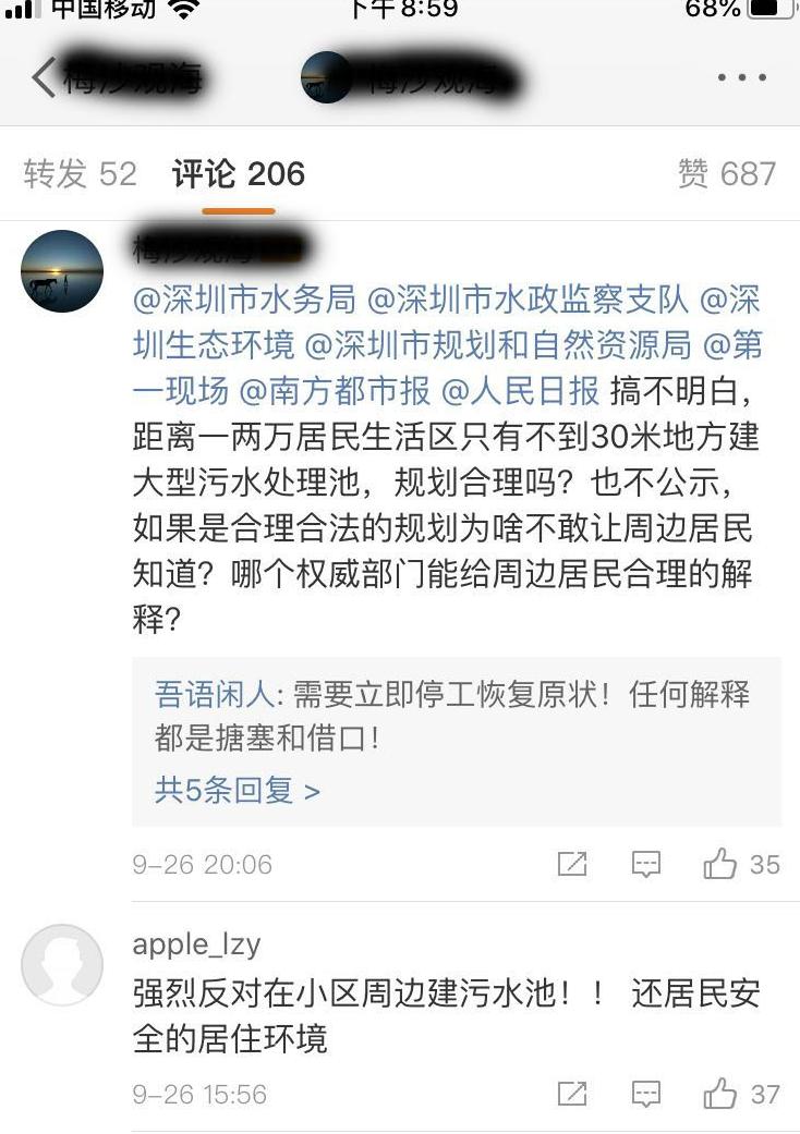 http://www.hjw123.com/huanbaogongyi/49436.html