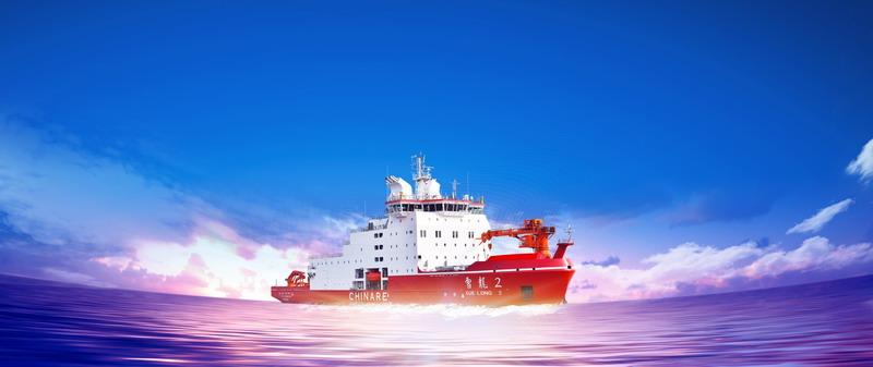 """在现场:一起来探秘!极地科考破冰船""""雪龙2号""""有多厉害"""